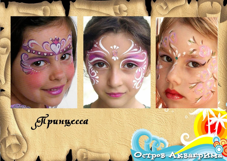 Фотошоп лица макияж на русском языке